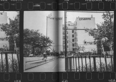 Ramdom - © 1991 Books