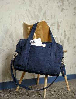 Darcy, l'anti sac à langer en tissu recyclé
