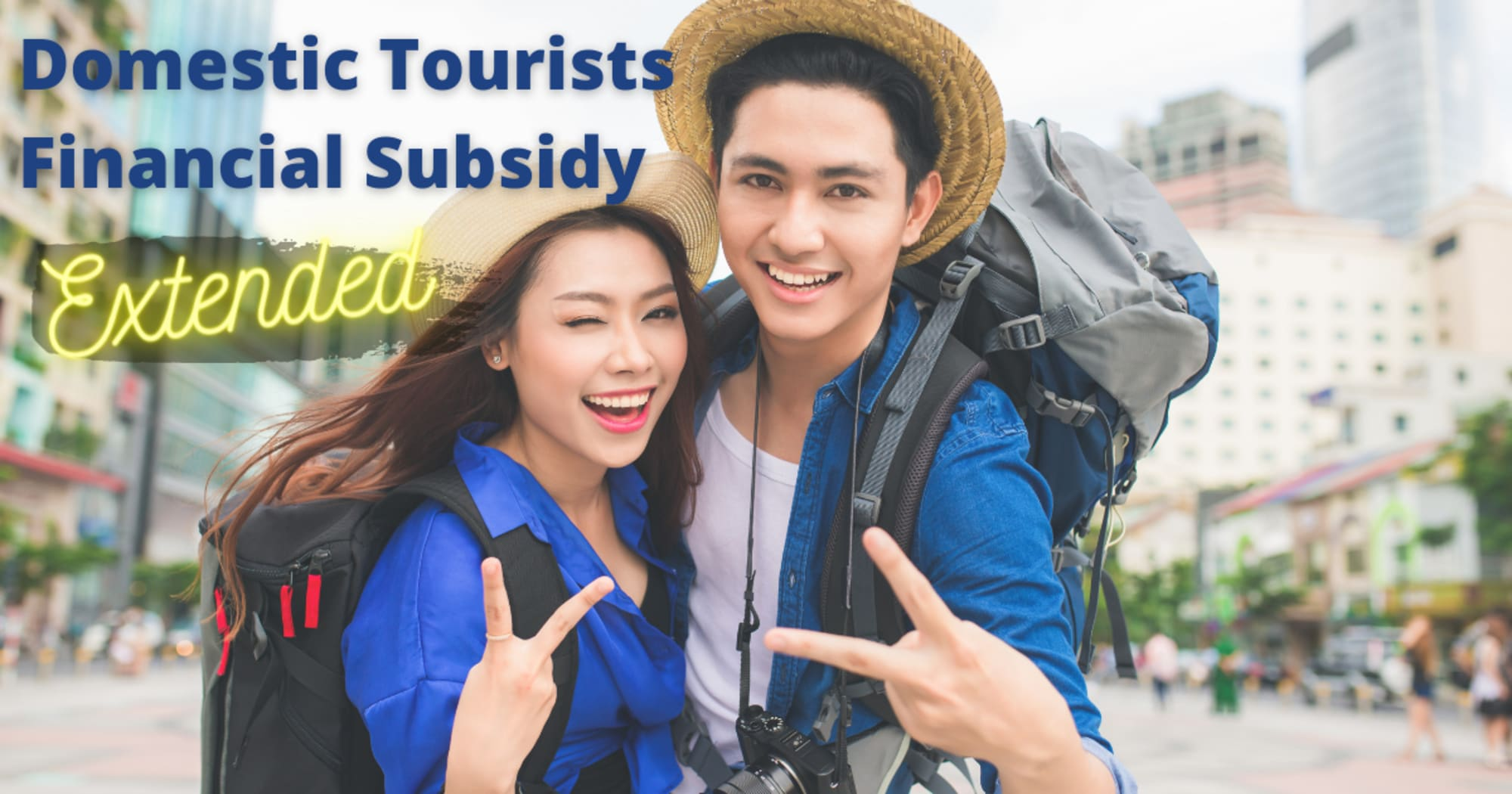 RT-PCR financial subsidy program for domestic tourists has been extended