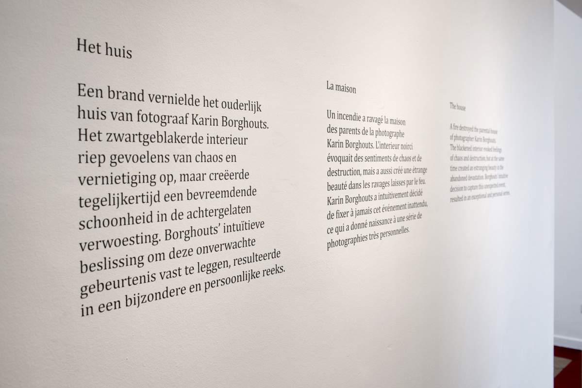 Installatiezicht Museum Dr Guislain 3786