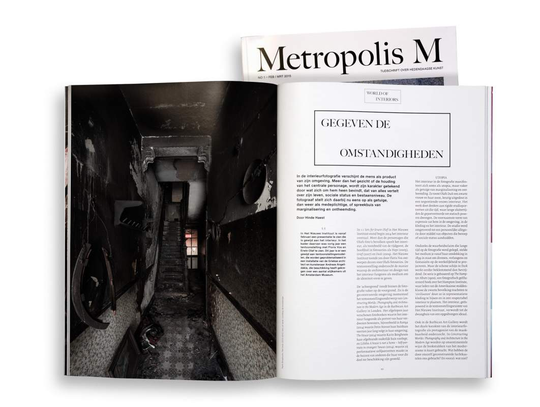 Metropolis M 20150605101945
