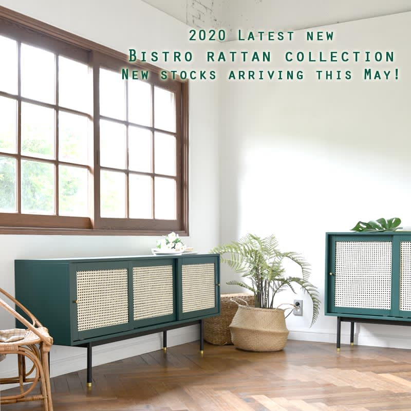 Bistro Rattan Collection with Free Delivery by Born in Colour by Born in Colour