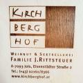 Weingut Kirchberghof & Rittschi's Buschenschank