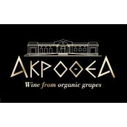 Akrothea Winery