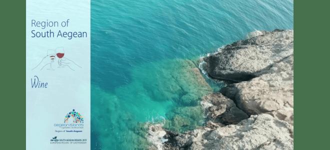 Region of South Aegean