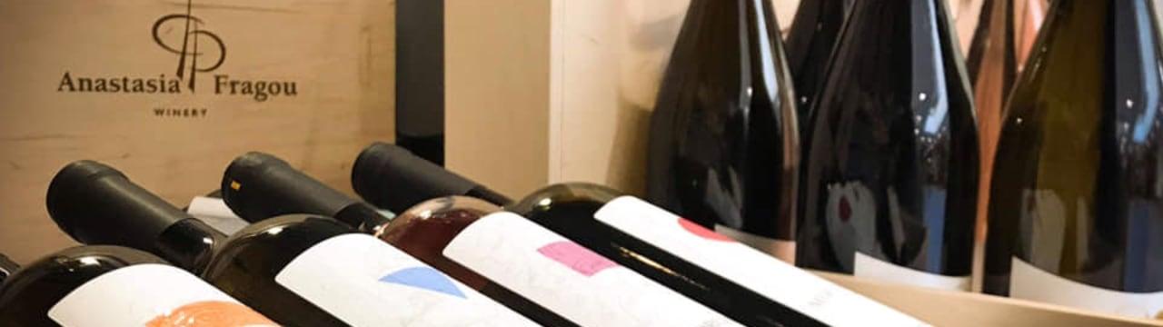 Anastasia Fragou Winery