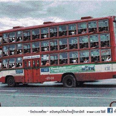 Image drole  Bus thailandais