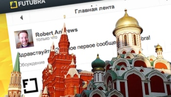 futubra-on-moscows-red-square-in-russian-o