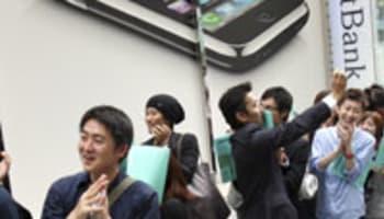 japan-line-iphone-o