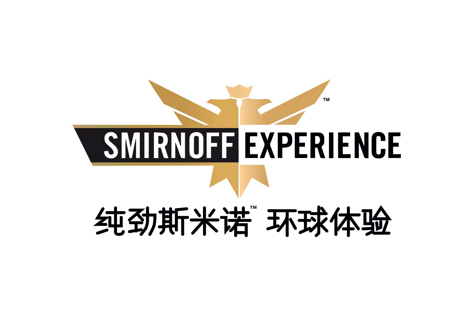 Smirnoff Experience Branding