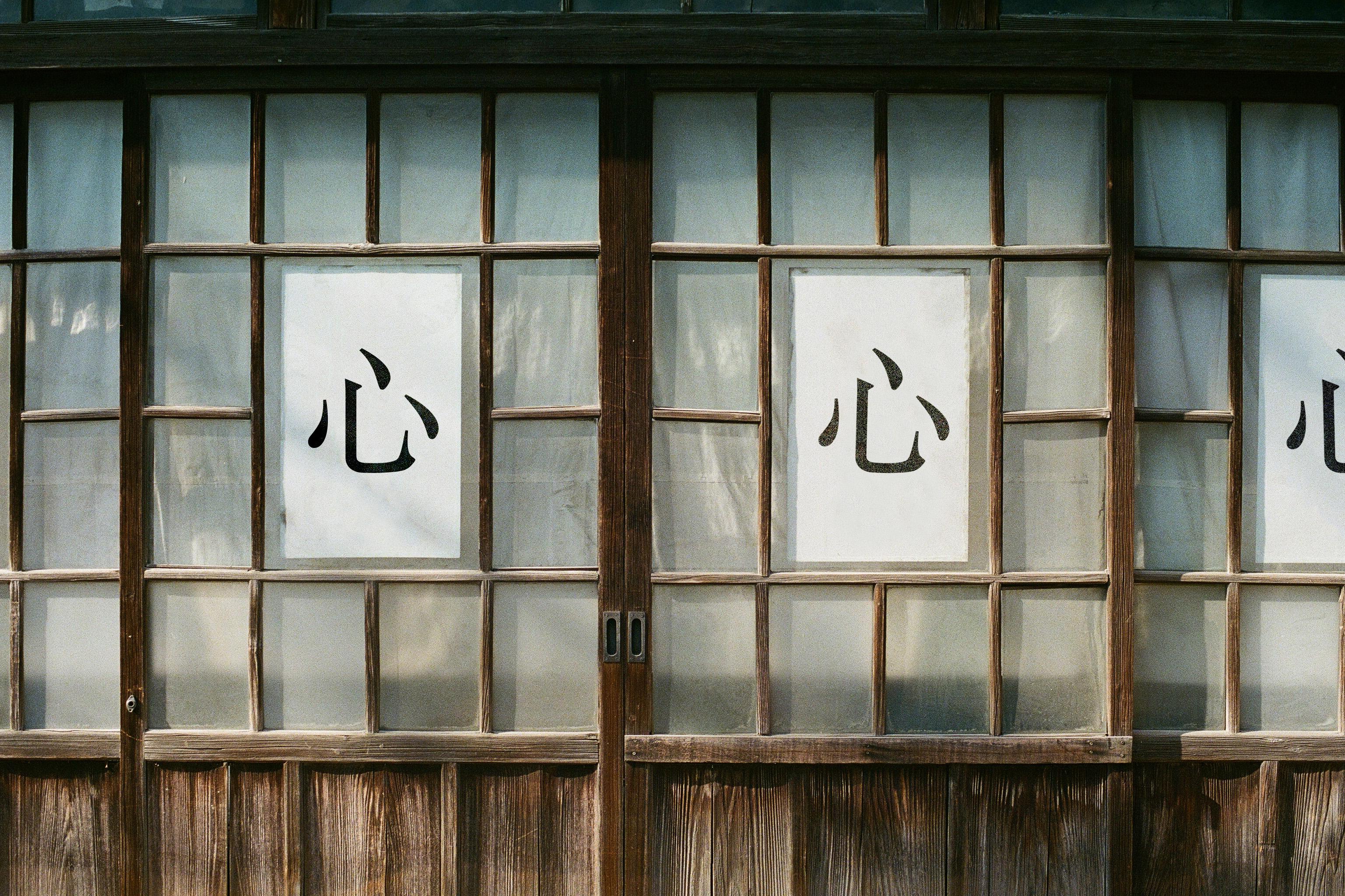 kikoro_sign_tokyo