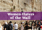 Women-Haters of the Wall
