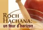 Roch Hachana : un tour d'horizon