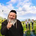 מטיילים בגן האמונה עם רבי יונתן | פרק ראשון בסדרה