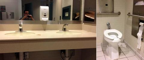 <h5>Ahwatukee 24 - Bathroom</h5>