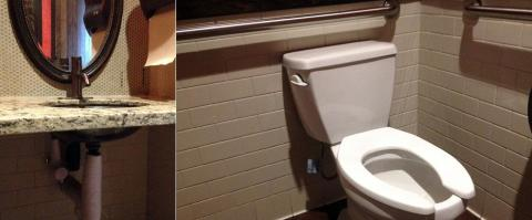 <h5>Milagro Grill - Bathroom</h5>