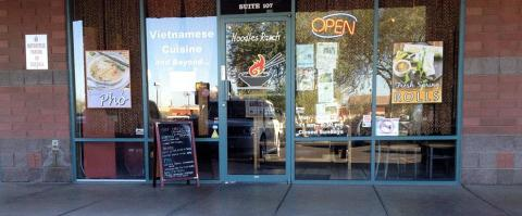 <h5>Noodles Ranch - Entrance</h5>