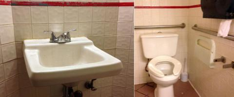 <h5>Lo-Lo's Scottsdale - Bathroom</h5>