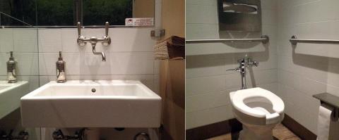 <h5>Zinburger, Biltmore - Bathroom</h5>