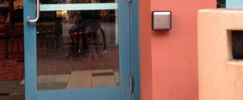 <h5>Ahwatukee 24 - Entrance</h5>