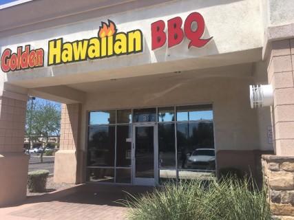 <h5>Golden Hawaiian BBQ</h5><p> Main entrance</p>