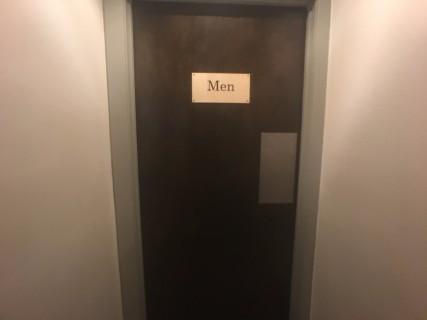 <h5>Nello's Pizza - Ahwatukee</h5><p> Accessible restroom entrance.</p>