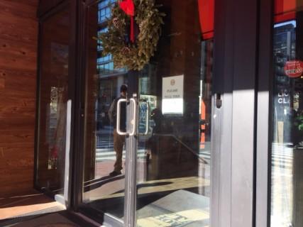 <h5>Front door</h5>