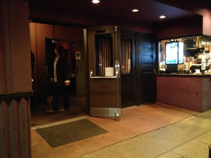 <h5>Front Entrance</h5>