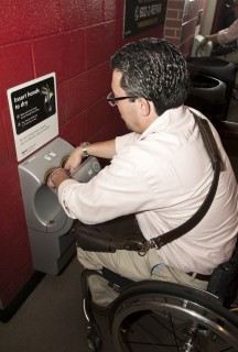<h5>Accessible hand dryer</h5>