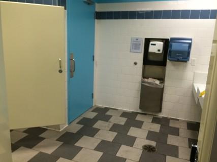 <h5>Restroom 4</h5>