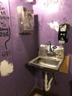 <h5>Preservation Pub</h5><p> Preservation Pub - Restrooms