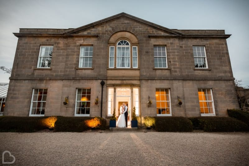 cookridge hall wedding venue