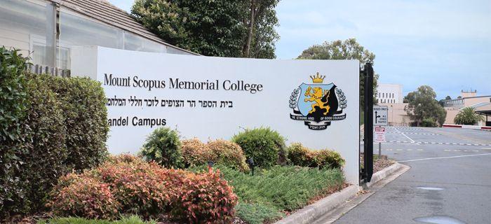 Mount Scopus College