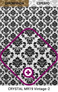 Декоративное-зеркало-Miracle-CRYSTAL-19-Vintage-2