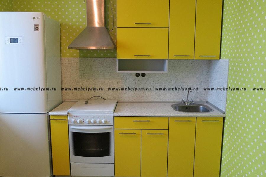yellow-005.800x600w