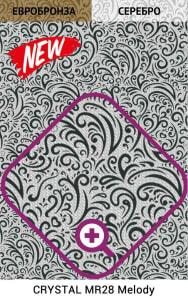 Декоративное-зеркало-Miracle-CRYSTAL-MR28-Melody