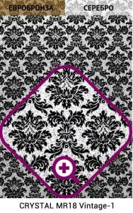 Декоративное-зеркало-Miracle-CRYSTAL-18-Vintage-1