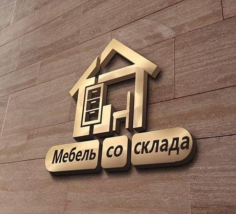 Разработка и исполнение рекламных логотипов и иной символики