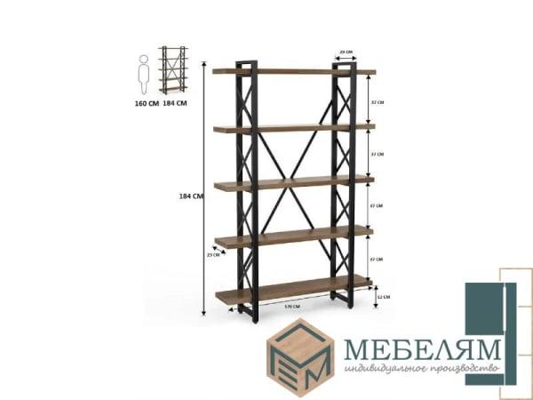 mebelyam industrial style stella