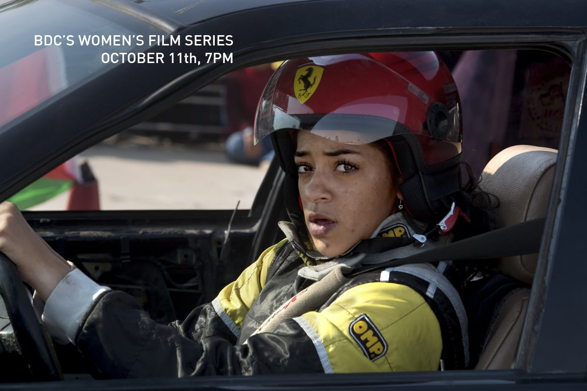 3rd Annual BDC's Women's Film Series: Speed Sisters