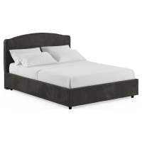 Atherton Queen Gaslift Bed Frame