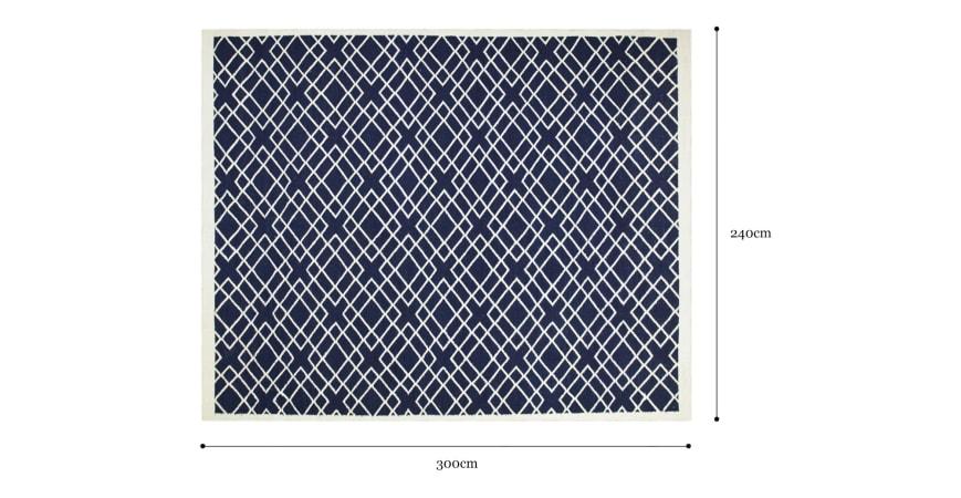 Amar Wool Rug 240 x 300cm