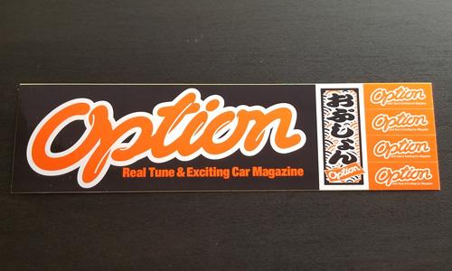 Option Sticker Sheet Orange on Black TAS19