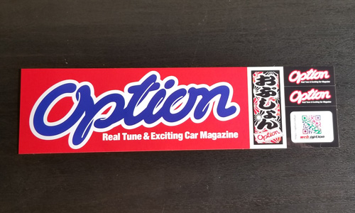 Option Sticker Sheet Blue on Orange TAS19