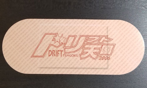 Drift Tengoku 2006 band aid sticker