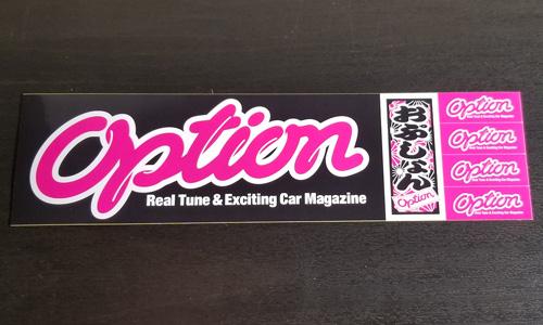 Option Sticker Sheet Pink on Black TAS19