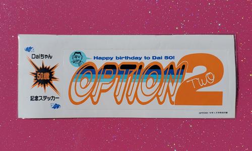 Option2 Sticker Happy Bday Dai 50th 1997