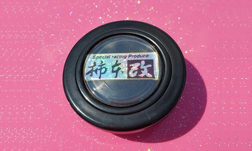 Kakimoto Racing Horn Button