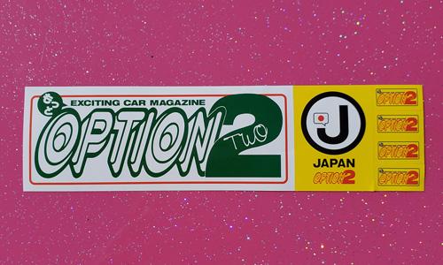 Option Sticker Sheet Green/White w/Yellow minis