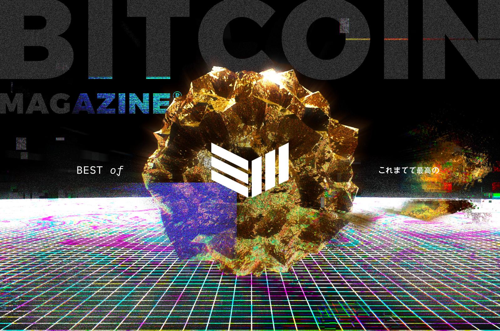 The Best Of Bitcoin Magazine Reader Survey